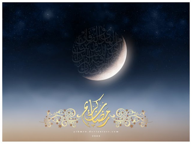 Beautiful Ramadan Mubarak Wishes Images