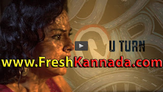 U Turn Kannada Movie Trailer