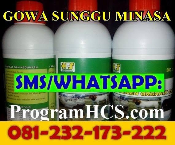 Jual SOC HCS Gowa Sunggu Minasa