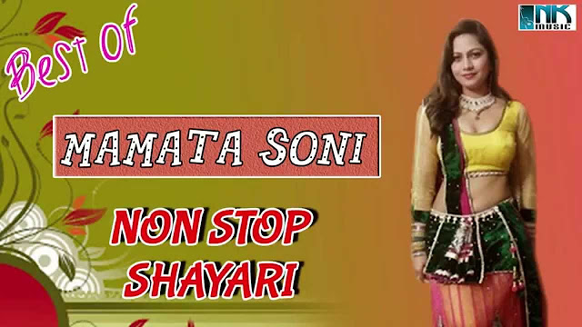 Top 50 Mamta Soni Shayaries In Hindi & Gujarati Live Video Mp3 Free Download