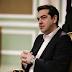 FAZ: Ο ιός ΣΥΡΙΖΑ εξαπλώνεται στη Νότια Ευρώπη - ΦΩΤΟ