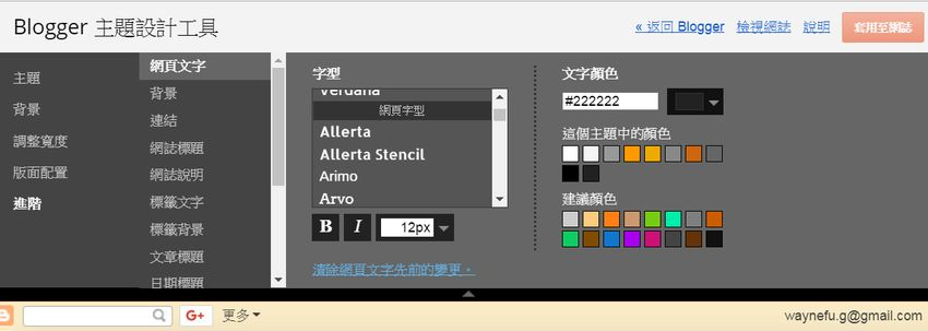 free-web-font-cdn-2.jpg-三國志11__五奇戰記(4)__起源