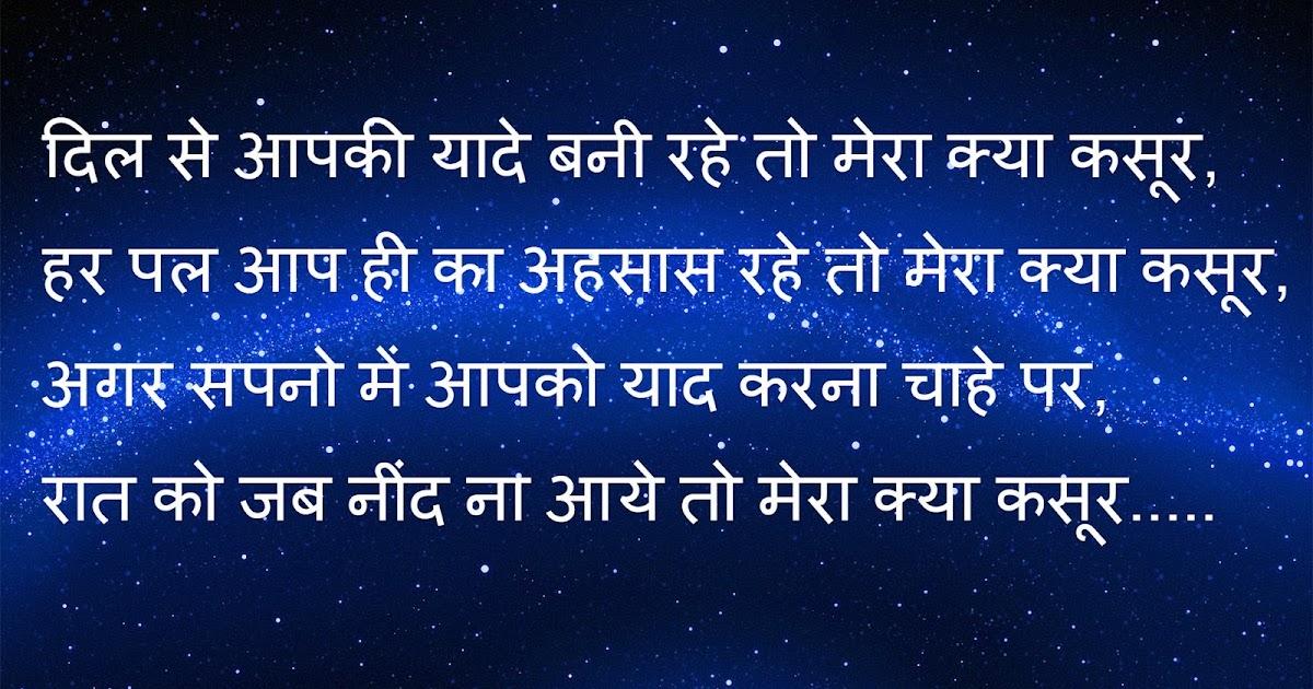 sanam re love quotes