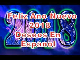 Happy New year 2018 Quotes wishes in Spanish