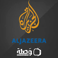 Aljazeera English Live Broadcasting