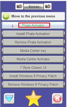Removewat build 2.2.7 Win 7 Permanent Activator | Windows ...