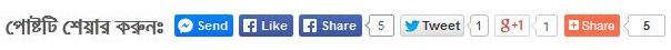 Social Media Sharing Buttons