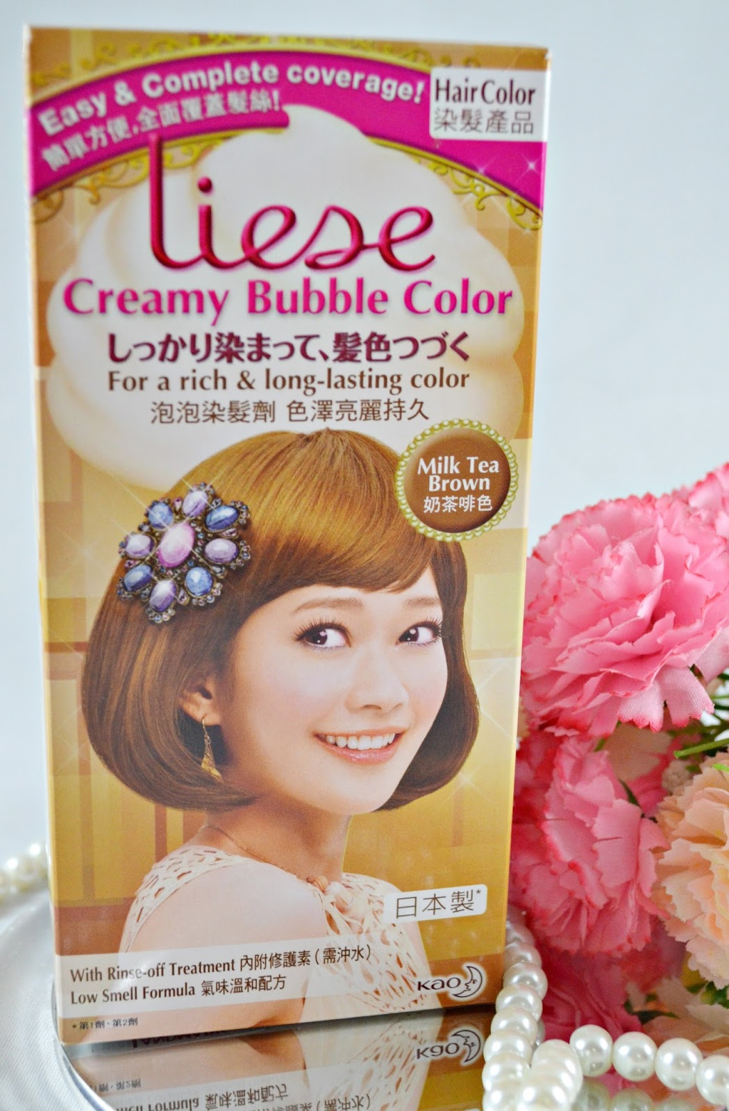 Liese Creamy Bubble Color Milk Tea Brown All About Beauty 101