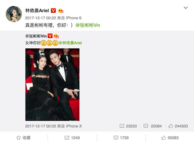 Legend of Hua Buqi begins filming