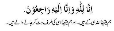 kisi cheez ko dhoondne ka kamyab wazifa in urdu
