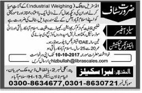 Jobs in Industrial Weighing Islamabad Office Oct 2017