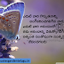Happiness Quotes - Best telugu Inspirational Quotes - Top Telugu Quotes - Nice Life Quotes