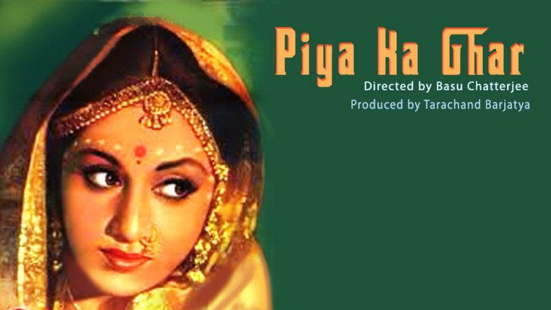 Piya Ka Ghar 1972