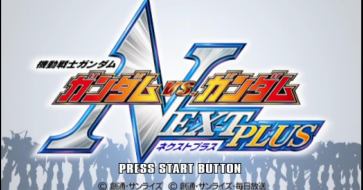 Gundam Vs Gundam Next Plus Japan Psp Iso Free Download