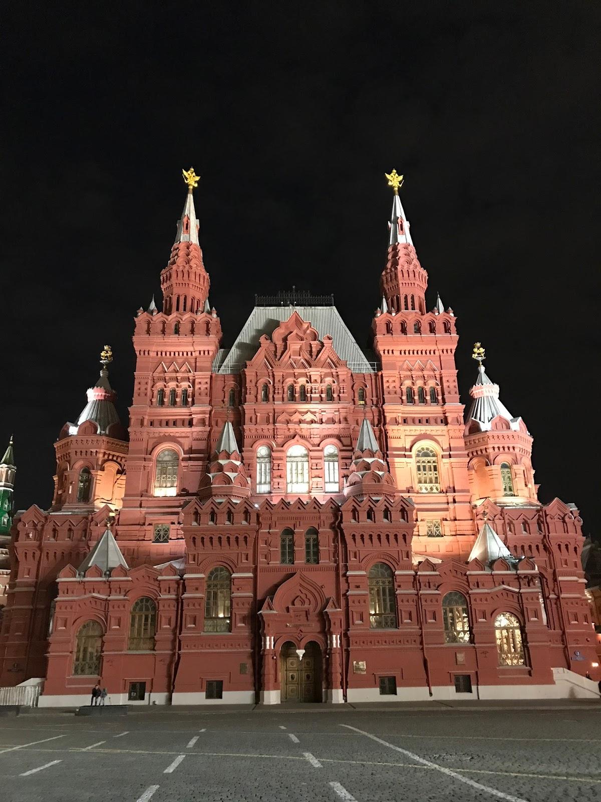 Museu Histórico Russo - Moscou