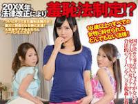 DLY-009 It Penal Code N Chapter 32 Article Women Is Wearing No Underwear Miniskirt
