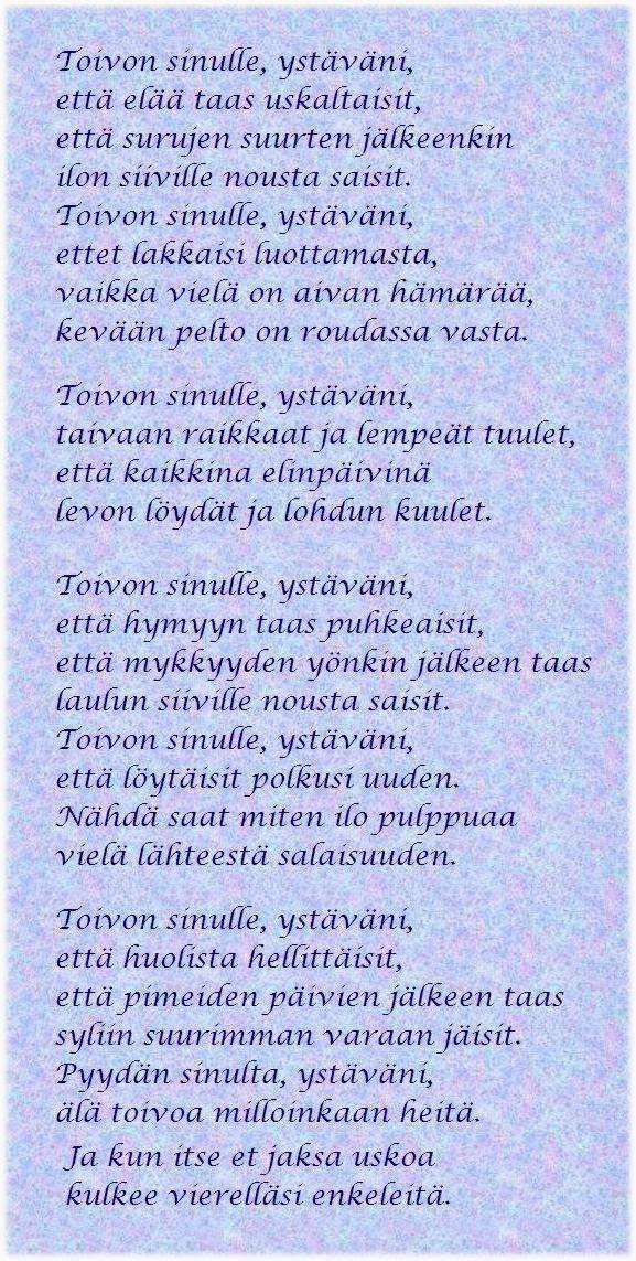 runo ystävälle ystävänpäivänä