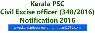 KeralaPSC Civil Excise officer 2016, PSC notification 340/2016, Last date Civil Excise officer 2016