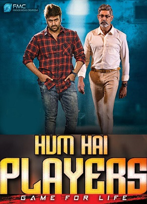 Hum Hai Players (2019)