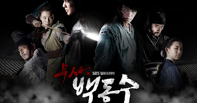 Drama Korea Warrior Baek Dong Soo Subtitle Indonesia Drama Korea Warrior Baek Dong Soo Subtitle Indonesia [Episode 1 - 29 : Complete]