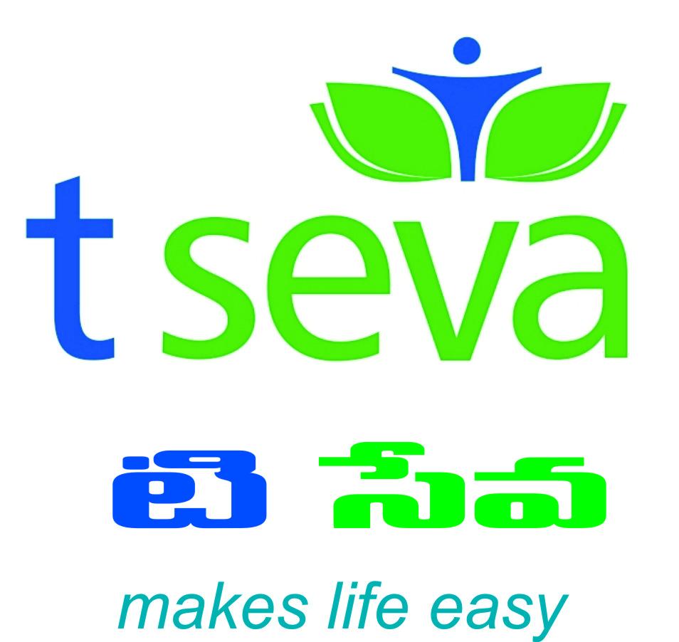 T Seva telugu hd logo design free downloads | naveengfx