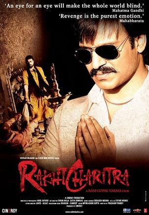 Rakhta Charitra 2010 Hindi Movie Download