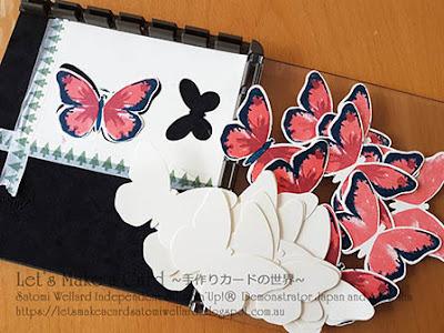 Stamparatus useful tips  Satomi Wellard-Independent Stampin'Up! Demonstrator in Japan and Australia, #su, #stampinup, #cardmaking, #papercrafting, #rubberstamping, #stampinuponlineorder, #craftonlinestore, #papercrafting, #handmadegreetingcard, #greetingcards  #stamparatus  #スタンピン #スタンピンアップ #スタンピンアップ公認デモンストレーター #ウェラード里美 #手作りカード #スタンプ #カードメーキング #ペーパークラフト #スクラップブッキング #ハンドメイド #オンラインクラス #スタンピンアップオンラインオーダー #スタンピンアップオンラインショップ #動画 #フェイスブックライブワークショップ、#スタンパレイタス