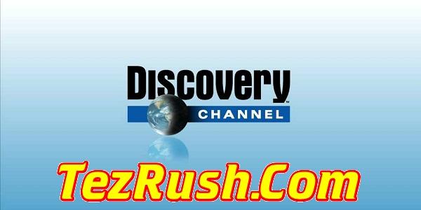 Discovery Channel PowerVU Key Logo 2018 TezRush