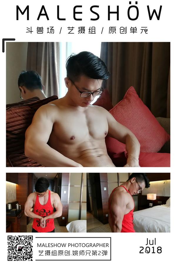 MaleShow | Yao 2 [PHOTO+CLIP]