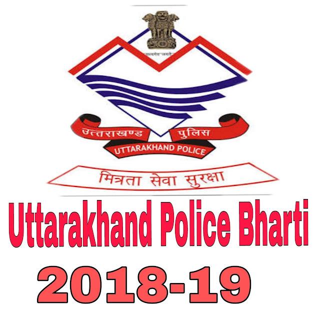 Apply for Uttarakhand police 2018