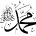 Tahukah Anda Silsilah Keturunan Nabi Muhammad SAW