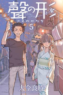 Koe no Katachi Manga