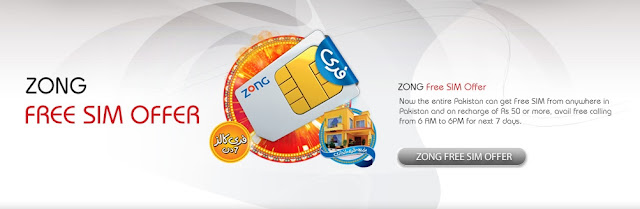 zong offers free sim