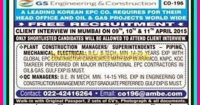 GS Engineering & Construction Oil & Gas Jobs - Free ...