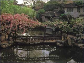 สวนหลิวหยวน (Liu Yuan)