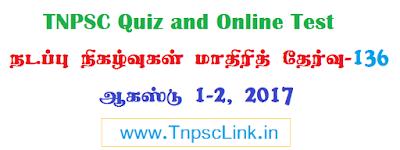 Tnpsc Current Affairs Quiz Online Test 2017