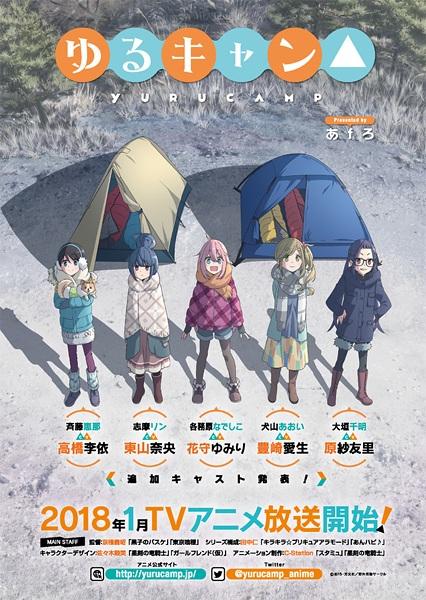Yuru Camp - HD Vietsub