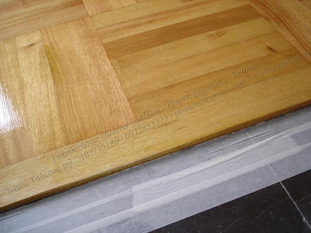 Λουστράρισμα ξυλινου πατώματος