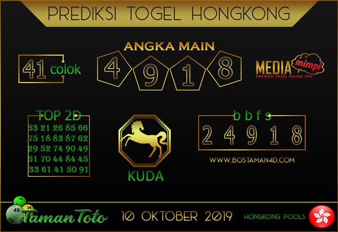 Prediksi Togel HONGKONG TAMAN TOTO 10 OKTOBER 2019