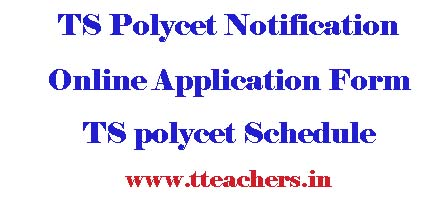 TS Polycet 2016 Notification Online Application Form telangana