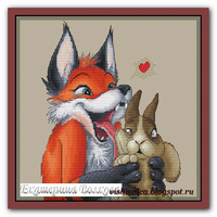 Влюбленный лис