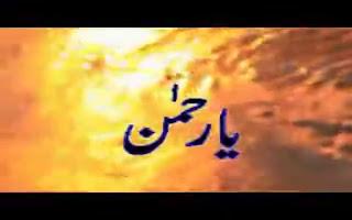 aulad hone ka wazifa in urdu