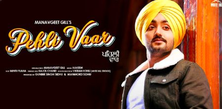 Pehli Vaar Lyrics | Manavgeet Gill | Hindi | English | Tamil | Punjabi