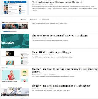 много публикаций на главной странице