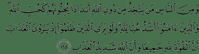 Surat Al-Baqarah Ayat 165