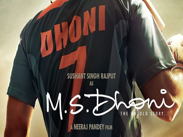 MS Dhoni : The Untold Story Lifetime Expected Income, MD Dhoni Collection Prediction, MS Dhoni Total Collection, MS Dhoni Box office Collection Prediction, Expected Collection of MS Dhoni, Collection Prediction of MS Dhoni