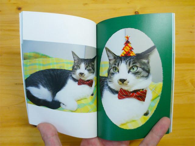 「クリスマス」のダウンロードアイテムを使った例
