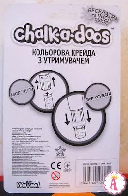 Обзор и распаковка набора с мелками Chalk a Doos Scentos WeVeel