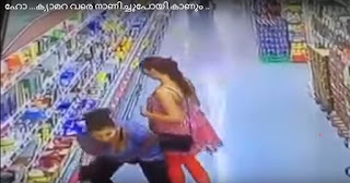 stealing items from Super Market by Women