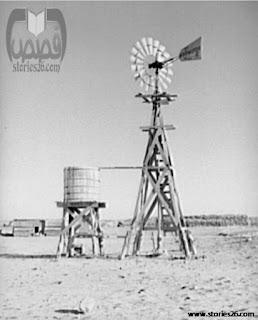 اختراعات | قصة اختراع طواحين الهواء